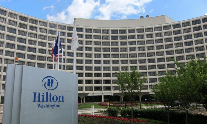 hilton_RFID